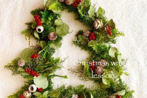 【満員御礼】クリスマスリースのレッスン
